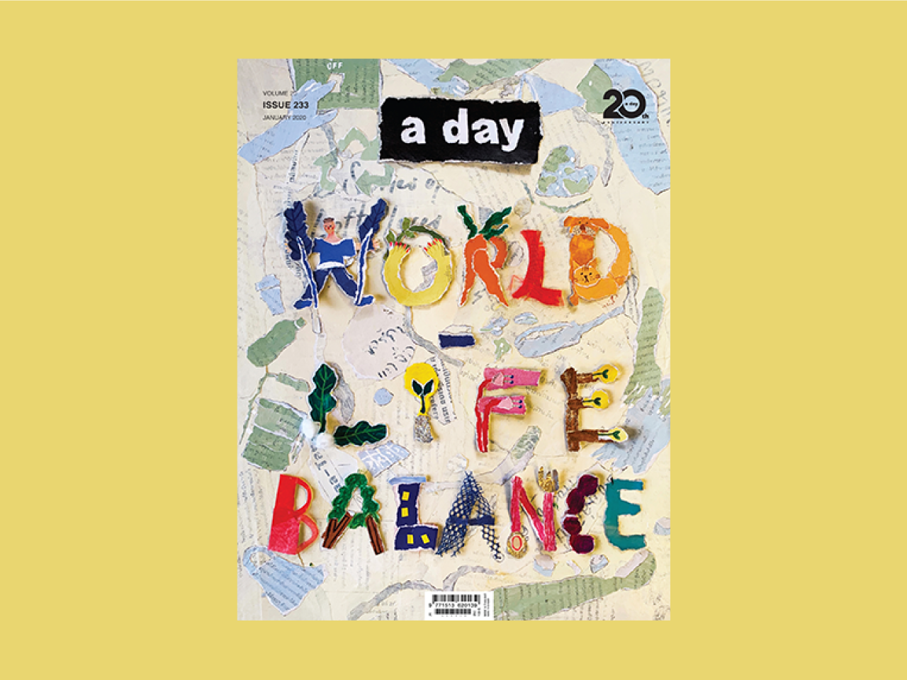 a day #233 World-Life Balance